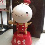 台湾101の鼎泰豊へ行ってきました