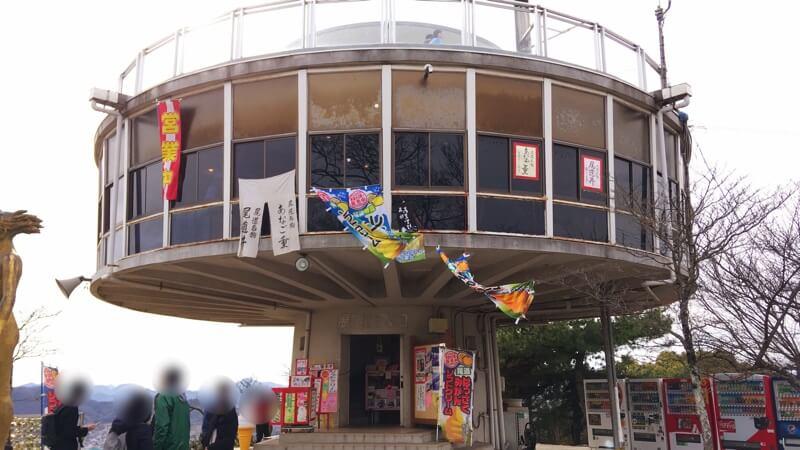 先行公園の展望台