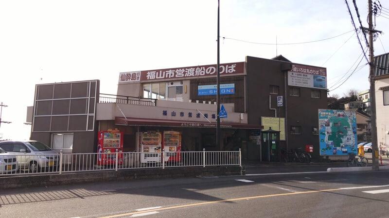 仙酔島への乗船場