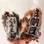 村瀬食品の甘納豆