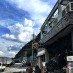 徳島・鳴門のびんび屋