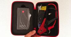Arteck ジャンプスターターを購入!コレさえあれば、出先のバッテリー上がりに自力で対応出来る