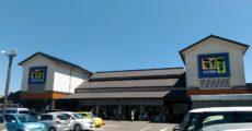 愛媛県今治市の巨大な産直!さいさいきて屋は野菜のテーマパークだった